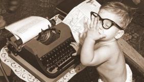 9 порад молодим регіональним журналістам