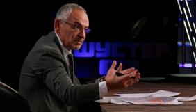 Кандидати у президенти в «Шустер live»: презентація замість дискусії