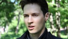 Дуров розповів про тиск на нього та «Вконтакте» з боку російської влади