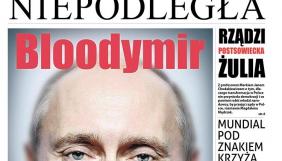 Польська газета вийшла із Путіним в образі вампіра на першій шпальті
