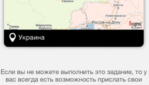 Російський телеканал пропонує українцям гроші за відео із переміщенням наших військових