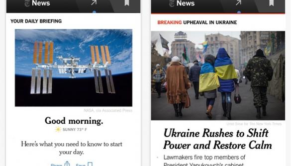 Мобільний додаток NYT Now для iOS буде безкоштовним упродовж тижня
