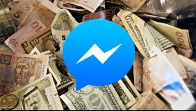 Американський студент знайшов приховану можливість переказу коштів через Facebook Messenger
