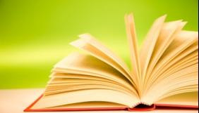 «Якби книговиданням зайнялись 20 років тому, то і війни не було б»