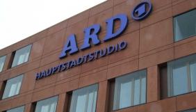 Німецький мовник ARD: між Росією та Україною