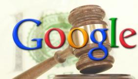 Європейські регулятори закликають Google змінити правила щодо приватності