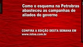Федеральний суд Бразилії захистив журналістів від тиску  губернатора  у справі про дифамацію