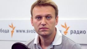 Олексій Навальний судиться із Роскомнаглядом через відмову зареєструвати його ЗМІ