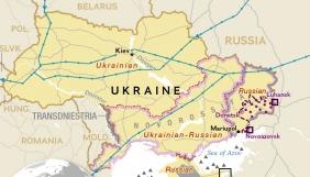 Американський National Geographic пояснив скандальний матеріал про Україну із «Новоросією» на карті