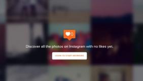 В інтернеті з'явився сервіс, що допомагає непопулярним фото в Instagram отримати «лайки»