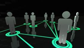 Трансформация коммуникаций: от коммуникации империй до коммуникации граждан