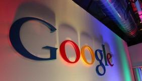 Уряди все частіше вимагають дані про користувачів - звіт Google