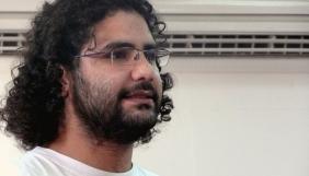 Єгипетська влада випустила на волю блогера Алаа Абдель-Фаттаха