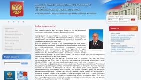 Хакери зламали сайт Держдуми РФ і розмістили на ньому антиросійське звернення