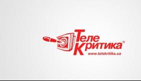 ГО «Телекритика» у Запоріжжі представила результати моніторингу телеканалів п'яти областей
