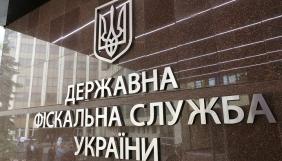 Державна фіскальна служба попередила про надсилання з її адрес вірусів