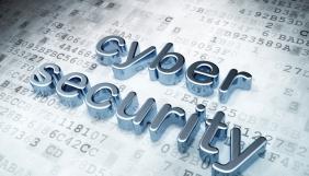 В інтернеті з'явилися  ресурси, що дозволяють перевірити, викрали чи ні доступ до вашого e-mail