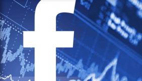 Вартість компанії Facebook перевищила 200 мільярдів доларів