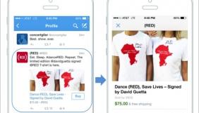 Twitter тестує функцію онлайн-продажів