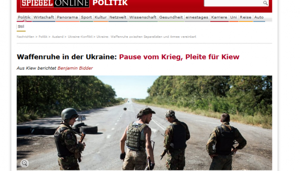 Spiegel називає  «мінські домовленості» «банкрутством для України» і прогнозує тривалий конфлікт