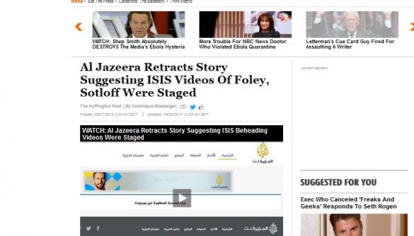 Al Jazeera вилучила статтю, в якій стверджувалося, що відеозаписи обезголовлення американських журналістів - фейки
