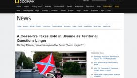 National Geographic опублікував статтю з картою,  де частина української території позначена як «Новоросія»