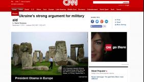 В України на саміті НАТО є «сильний аргумент» – американський політолог Данієль Трейсман у статті для СNN