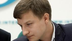 Російський депутат пропонує створити «автономний інтернет»