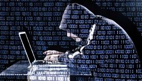Хакери від імені Міноборони розсилають українцям листа з вірусом