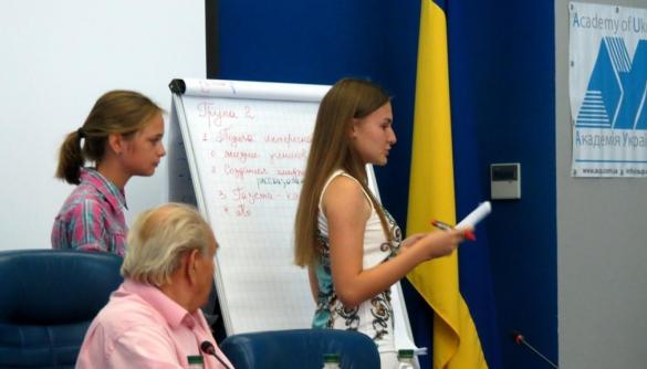 Розпочала роботу Міжнародна літня школа Академії української преси