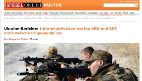 Німецький мовник ARD: суперечка довкола України триває