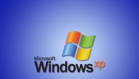 Microsoft припиняє підтримку операційної системи Windows XP