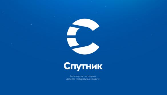 У Росії створять інтернет-пошуковик для дітей