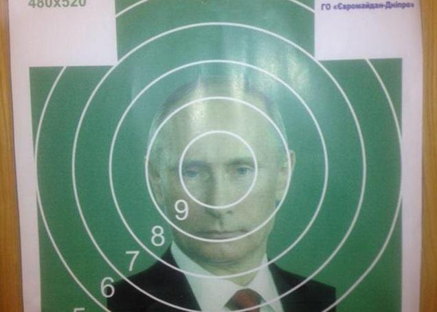 Facebook заблокував акаунт Юрія Бутусова після публікації зображення мішені з обличчям Путіна