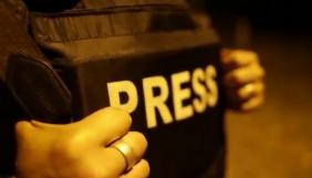 Стандарти й етика журналістики в умовах неоголошеної війни