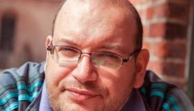 Родина ув'язненого в Ірані репортера Washington Post просить владу відпустити його