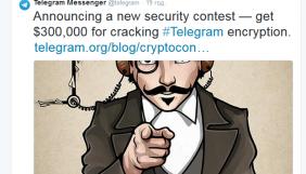 Telegram обіцяє 300 тисяч доларів тому, хто розшифрує листування двох ботів