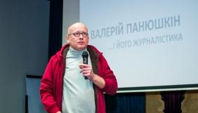 Валерий Панюшкин: «Бунт против читателя — очень трудная для журналиста вещь»