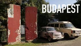 Google створив відео на честь 25-річчя падіння Берлінської стіни