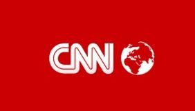 CNN припинить мовлення у Росії
