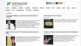 У Санкт-Петербурзі з'являються псевдоукраїнські медіа