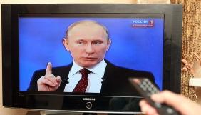 Більшість росіян довіряє новинам федеральних ЗМІ про події в Україні