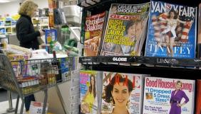 Аудиторія журналів у США зросла на 2% – MPA