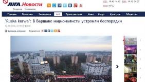 #RuskaKurwa: видати бажане за дійсне