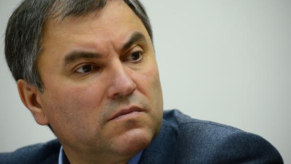 У Росії хочуть створити «Дім інтернету»