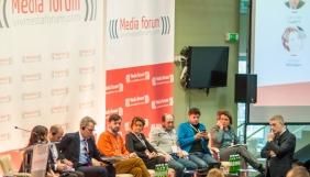 Україна у закордонних медіа: маємо творити, а не читати новини