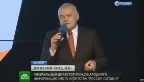 BBC: Російська глобальна медіаоперація – у центрі уваги