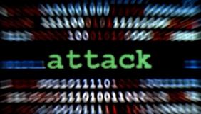 Німецький уряд все частіше піддається кібератакам