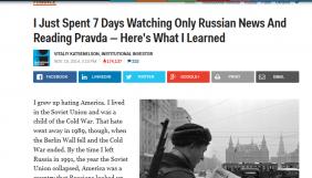 Американський журналіст тиждень дивився і читав лише російські новини, аби оцінити його вплив