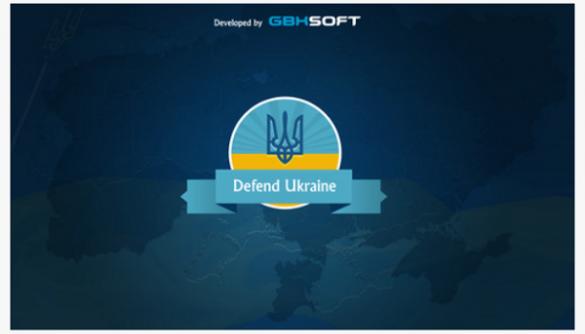 Програмісти створили патріотичну мобільну гру, щоб зібрати кошти для української армії